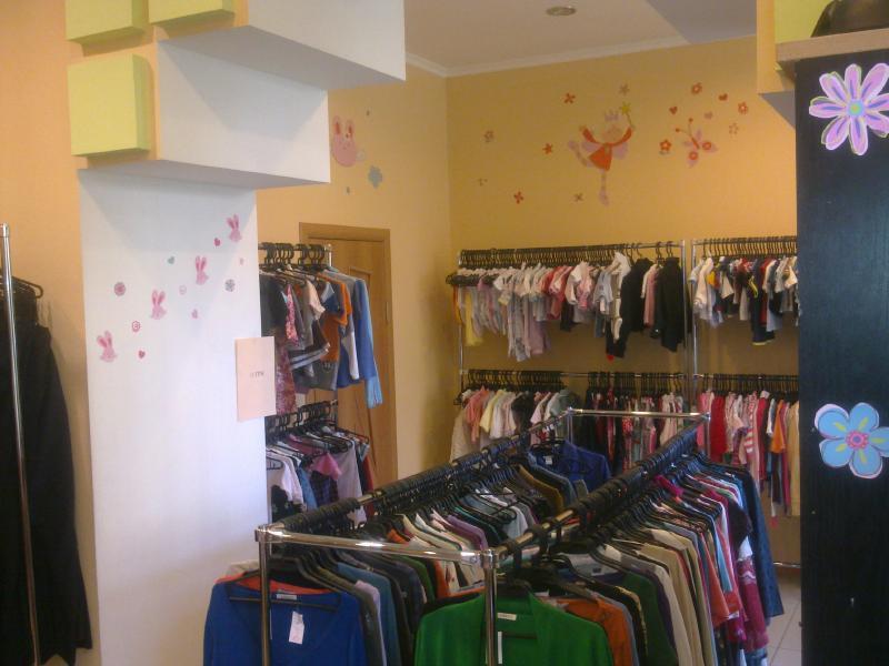 которых строят как открыть сток магазин детской одежды яркость далеких небесных