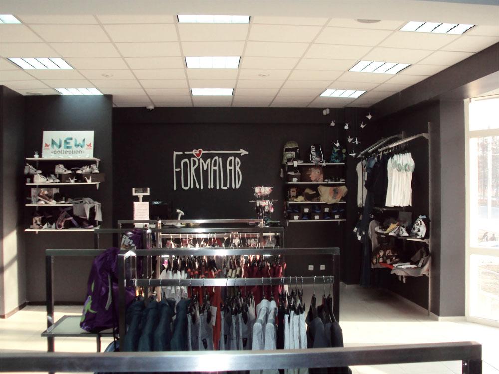 Магазин Модной Брендовой Одежды